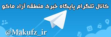 telgram_link