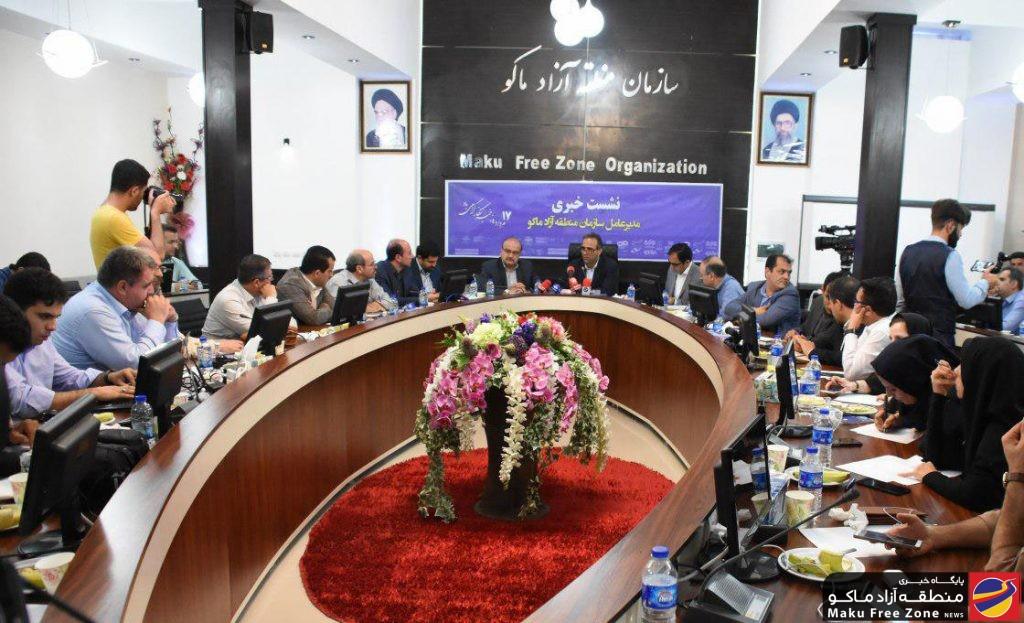 دست نیاز مدیرعامل سازمان منطقه آزاد ماکو به سوی خبرنگاران استانی